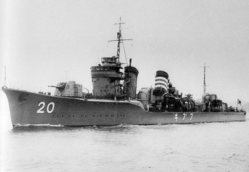 The First Modern Destroyers: The Imperial Japanese Navy Fubuki ...