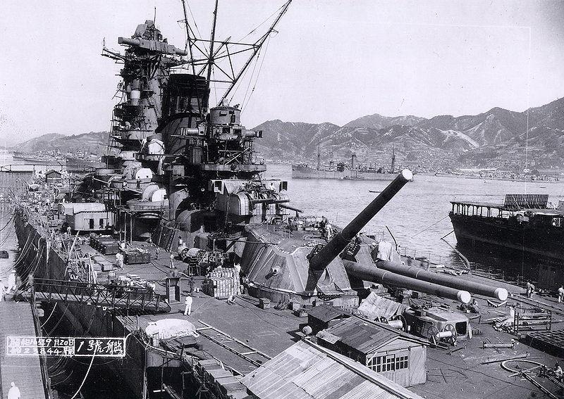 Requiem of Empire: The Yamato Class Battleships | Padre