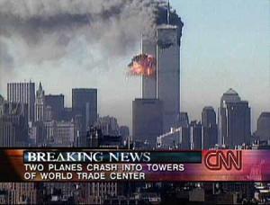 Explodierendes World Trade Center III