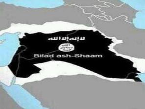 bilad ash shaam